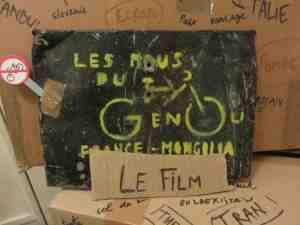 Les mous du genou, le film BD